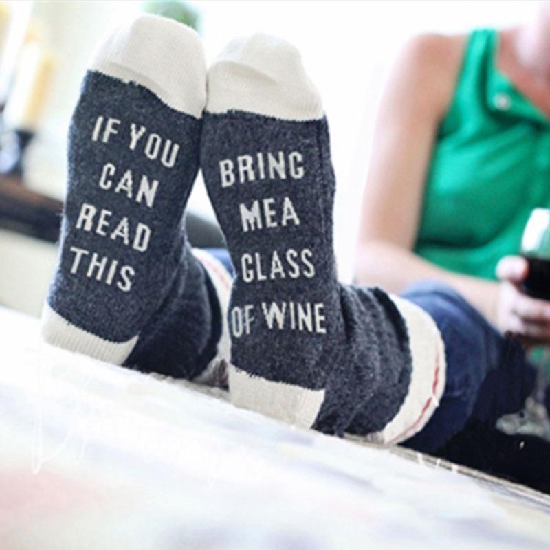 """Bring Me A Glass of Wine"" Socks"